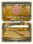 ภาพตัวอย่าง บัตรพลาสติก เมทัลลิค ของลูกค้า