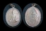 เหรียญ ร.๙ ทรงผนวช วัดเพลงวิปัสนา ๒๕๒๐ สวย (ขายแล้ว)