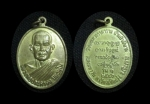 เหรียญหลวงพ่อประครอง ปิยธัมโม วัดดอยเทวธรรมาราม รุ่นแรก สวย (ขายแล้ว)