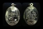 เหรียญหลวงปู่แย้ม วัดตะเคียน รุ่นพิเศษย้อนยุค เสาร์ 5 ยันต์กลับ ปี39 กะหลั่ยทอง