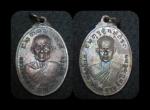 เหรียญหลวงปู่สิงห์ คัมภีโร หลัง หลวงพ่อเสาร์ วัดศรีสุข ปี ๒๕๒๑ สวย ประสบการณ์สูง