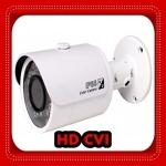 DH-HAC-HFW2220S ราคา 2,850.- % 1/2.8' CMOS Sensor ความละเอียด 2.4Megapixel