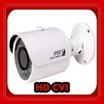 HAC-HFW2120S ราคา 2,100.- 1/3' CMOS Sensor ความละเอียด 1.4 Megapixel รับประกัน 2