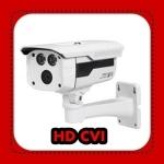 DH-HAC-HFW2220D ราคา 3,100.- 1/2.8' CMOS Sensor ความละเอียด 2.4 Megapixel รับประ