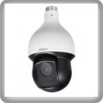 กล้องวงจรปิด รุ่น SD59220S-HN ราคา 22,350.-