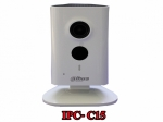 IPC-C15 ราคา 2,500.- IP Camera DAHUA 1/3? CMOS HD IPC-C15 Wi-Fi Camera รับประกัน
