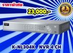 K-NL304K เครื่องบันทึกภาพ เน็ตเวิร์ค 4 ช่อง Panasonic ราคาพิเศษ 23,000.- รับประก