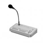 RM-1100E REMOTE MICROPHONE ราคา 33,220.-