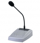 PM-20EV Sound Repeater ราคา 16,540.-