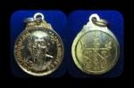 เหรียญธรรมแขวนใจหลวงปู่บุดดา วัดกลางชูศรี กะหลั่ยทอง สวย