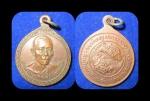 เหรียญหลวงพ่อทองดำ วัดถ้ำตะเพียนทอง รุ่นแรก สวย น่าเก็บ