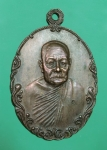 เหรียญหลวงพ่อจันทร์ โฆสโก วัดหาดสองแคว จ.อุตรดิตถ์ ( N29630)