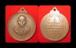 เหรียญครูบาชัยยะวงศาพัฒนา วัดพระพุทธบาทห้วยต้ม รุ่นสอง