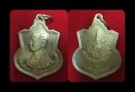 เหรียญในหลวงรัชกาลที่ 9  72 พรรษา ปี 2542