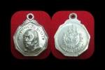 เหรียญเก้าเหลี่ยม ร่มโพธิ์ทอง อาจารย์ฝั้น อาจาโร ปี2519