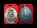 เหรียญหลวงพ่อแดง วัดเขาบันไดอิฐ หลังสิงห์ ปี 18 สวย (ขายแล้ว)