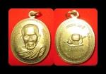 เหรียญหลวงปู่สาย เขมธัมโม วัดป่าพรหมวิหาร ครบรอบ 89 ปี สวย