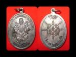 เหรียญหลวงปู่คำน้อย วัดภูกำพร้า (โชคดี มีลาภ) สวย