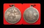 เหรียญเจ้าพ่อกู่ช้าง รุ่น2 ปี 2525 สวย