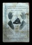กระดาษยันต์รอยฝ่ามือฝ่าเท้าหลวงปู่ทองมา วัดสว่างท่าสี พอสวย ขนาดประมาณ ๕ นิ้วครึ