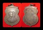 เหรียญในหลวงรัชกาลที่ ๙ พระราชินี ออกวัดศรีจันทร์ประดิษฐ์ ๒๕๒๒ (ขายแล้ว)