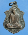 เหรียญพระครูพันธ์  วัดหนองส้ม จ.เพชรบุรี รุ่น 2    (N29865)