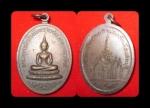เหรียญที่ระลึกเปิดศาลเจ้าพ่อหลักเมืองสระบุรี ปี 19