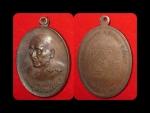 เหรียญหลวงพ่อทรัพย์ วัดตลุก ปี ๒๕๒๐ อายุครบ ๙๑ ปี สวย