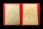 พระผงหลังโต๊ะหมู่หลวงปู่หลวง กตปุญโญ วัดคีรีสุบรรพต รุ่นแรก สวยพร้อมกล่อง