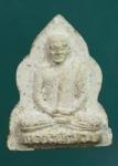 พระผงหลวงพ่อบุญ วัดวังมะนาว ราชบุรี     (N30056)