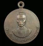 เหรียญสมเด็จพระนเรศวร หลังขุนแผน ปี 24 พิมพ์ใหญ่  หลวงปู่ดุลย์ปลุกเสก  สุรินทร์