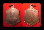 เหรียญทรงผนวชสมเด็จพระเจ้าอยู่หัวมหาวชิราลงกรณ บดินทรเทพยวรางกูร ปี ๒๕๒๑ สวย