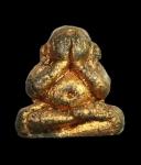 พระปิดตาลอยองค์ฺ  ฝังตะกรุดใต้ฐาน ลงทองเก่า ไม่ทราบที่          (N30334)