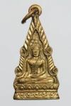 เหรียญพระพุทธชินราช  วัดทอง ปี 2500 จังหวัดสุรินทร์    (N30375)