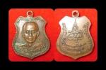 เหรียญหลวงพ่อคูณ วัดบ้านไร่ ออกวัดเจริญพรต ปี ๒๕๓๑ น่าใช้ (ขายแล้ว)