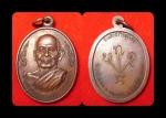 เหรียญหลวงปู่คำดี ปัญโญภาโส วัดป่าสันติวาส ปี ๒๕๓๘ สวย