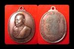 เหรียญหลวงปู่อ่อนศรี วัดถ้ำประทุน ปี ๒๕๔๐ รุ่นแรก สวย (ขายแล้ว)