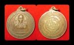 เหรียญครูบาชัยวงศาพัฒนา วัดพระบาทห้วยต้ม ปี 2527 เนื้ออัลปาก้า สวย
