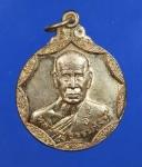 เหรียญหลวงปู่ธรรมรังษี วัดพระพุทธบาทเขาพนมดิน สุรินทร์ ปี 58      (N30585)