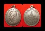 เหรียญหลวงพ่อเสาร์ วัดกุดเวียน อายุครบ ๘๙ สวย