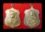 เหรียญจอมทัพไทย ๒๕๐๗ สวย
