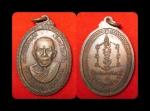 เหรียญหลวงพ่ออินทร์ วัดศรีจันทร์ เนื้อทองแดง รุ่นแรก (ขายแล้ว)