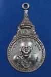 เหรียญหลวงพ่อวัดโคกสมานคุณ หาดใหญ่ หลัง ภปร.ปี2520     (N30608)