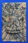 สมเด็จลายเสือ หลังปิดตา เนื้อแก่น้ำมัน ไม่ทราบที่    (N30648)