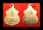 เหรียญท้าวสุรนารี ปี ๒๕๑๗ กะไหล่ทอง สวย