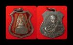 เหรียญพระพุทธบาทวัดเขาวังพระจันทร์ ลงยาสีแดง เนื้อเงิน ปี๒๕๐๔