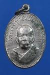 เหรียญหลวงพ่อแดง วัดเขาบันไดอิฐ เพชรบุรี      (N30686)