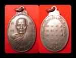 เหรียญหลวงปู่จันดา วัดสว่างคำเหมือดแก้ว รุ่น 1 ปี 2528 สวย