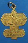 เหรียญหลวงปู่สรวง วัดไพรพัฒนา  ศรีสะเกษ       (N30758)
