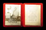 รูปถ่ายอัดกระจกพระครูสิริคุณาธาร (หลวงพ่อเป๊า) วัดสุคันธาวาส